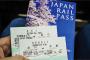JR Pass (Phần 1) – Vé tiết kiệm khi du lịch Nhật Bản